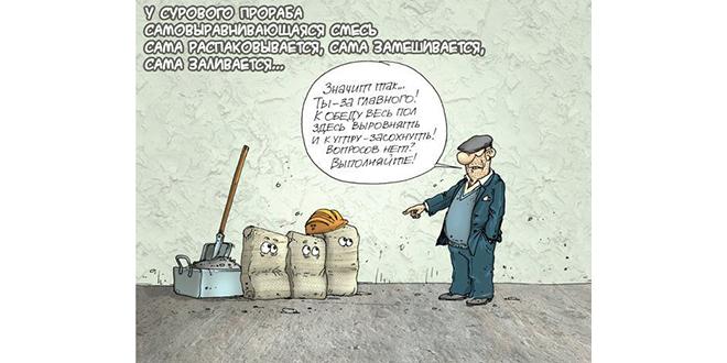 Новые смешные анекдоты от строителей от 28 августа 2017 Юмор Шутки Стройка Строитель Ремонтник Ремонт Приколы Анекдоты