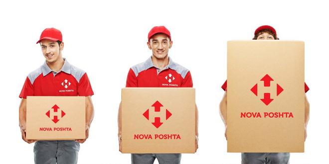Возврат товара отправителем на Новой почте становится удобнее Новости Новая почта Доставка