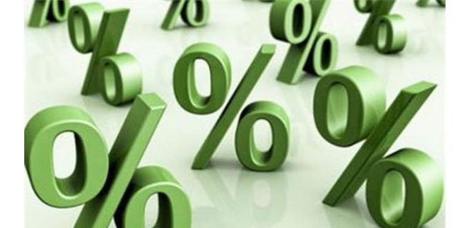 Не забудьте уплатить единый налог. Предельный срок – 18 августа. Новости  Новости Налоговые новости Налоги