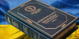 Как правильно выбрать систему налогообложения Публикации Новости Налоговые новости Налоги