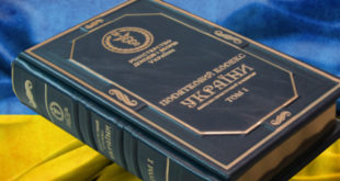 Как правильно выбрать систему налогообложения Налоговые новости  Публикации Новости Налоговые новости Налоги