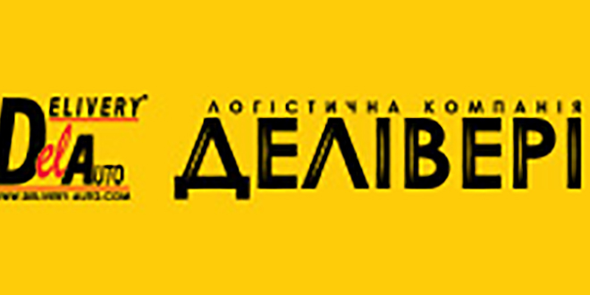 График работы компании на День Независимости Украины. Новости доставки Новости Доставка