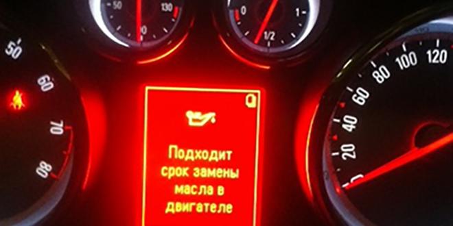 Все, что нужно знать о замене масла в двигателе автомобиля. Публикации  Публикации Автосервис Автомобиль Автолюбитель