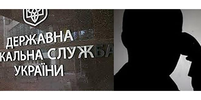 ДФС предупреждает: мошенники присылают SMS-сообщения Новости Налоговые новости Налоги