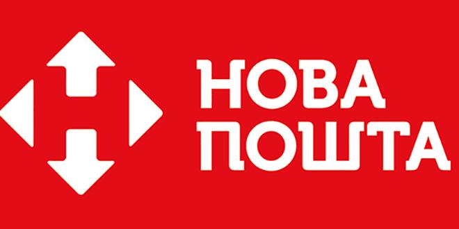 Нова пошта дает больше возможностей для управления в онлайн Новости доставки Новости