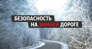 Внедорожная езда зимой. Как ездить по глубокому снегу? Публикации  Шиномонтажник Шиномонтаж Публикации Водитель Автомобиль Автолюбитель