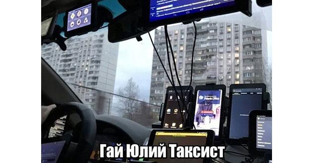 Демотиватор. Гай Юлий первоклассный таксист 17 марта 2018