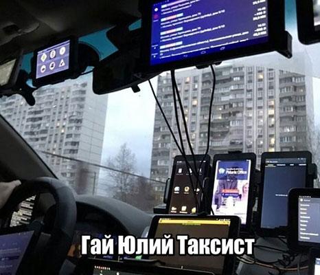 Демотиватор. Гай Юлий первоклассный таксист 17 марта 2018 Юмор Приколы Демотиваторы Автомобиль Автолюбитель