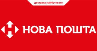 Новости. График работы перевозчика на День Конституции Украины. Новости доставки  Шиномонтажник Шиномонтаж Новости доставки Новости