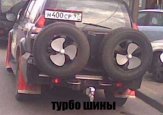 Демотиватор. Мои турбо колеса. от 2 апреля 2018 Юмор Шиномонтажник Шиномонтаж Приколы Демотиваторы Автолюбитель