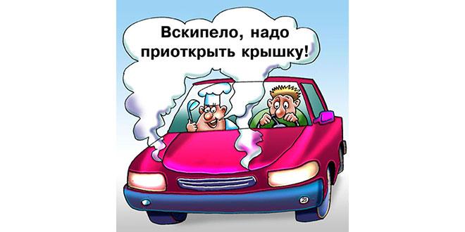 Новые смешные анекдоты от автомобилистов от 4 июля 2018 Юмор Шутки Приколы Водитель Анекдоты Автомобиль Автолюбитель