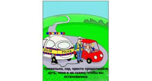 Новые смешные анекдоты с шиномонтажа от 12 июня 2018 Юмор Шутки Шиномонтажник Шиномонтаж Приколы Анекдоты Автолюбитель
