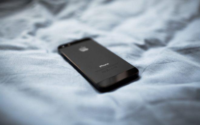 Спать со смартфоном запрещено Смартфон Новости Мир Интересное Здоровье   Спать со смартфоном запрещено Смартфон Новости Мир Интересное Здоровье