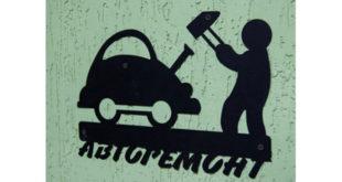Смешная история от автолюбителей 18 августа 2018 Юмор Шутки Смешные истории Приколы Водитель Автосервис Автомобиль Автолюбитель