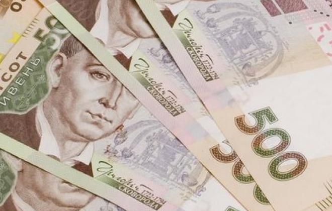 Центр занятости лишает субсидий Центр занятости Украина Субсидии Новости Законодательство Деньги