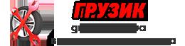 Шиномонтажный клей Maruni и Tip top замена в ассортименте Шиноремонтные материалы Шиномонтажный клей Шиномонтажные новости Шиномонтажник Статьи Публикации Новинки Вулканизационная жидкость Rema tip top Maruni