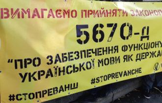 Интернет-магазины на украинском, законопроект Украина Онлайн торговля Новости Интернет-магазин Интернет торговля Интернет коммерция Законодательство