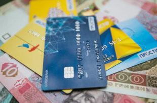 Нацбанк хочет запретить счета ФОП для личных нужд Налогообложение Украины Налогообложение Налоговые новости Налоги