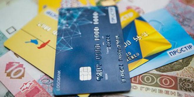 Нацбанк хочет запретить счета ФОП для личных нужд